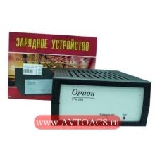 Где купить автомобильное зарядное пусковое устройство орион pw в москве.